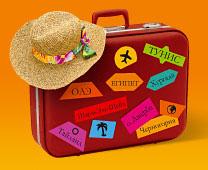 Logotype чемодан туриста